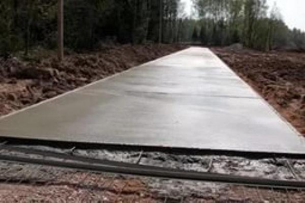 Строительство дорог с бетонным покрытием