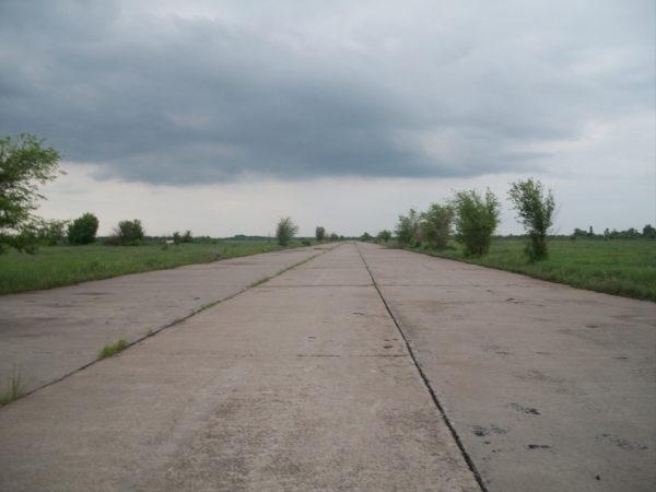 Дорога из железобетонных плит
